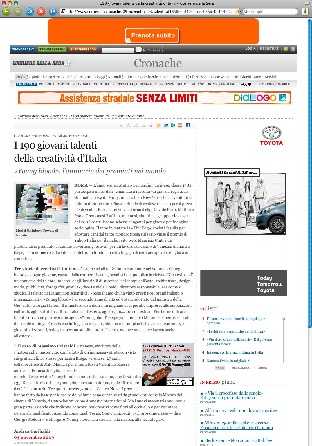 cds-190-talenti-italiani-article